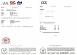 SGS Steel quality inspection report