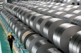 China steel coils
