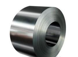 ETP coil