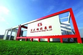 chongqing steel