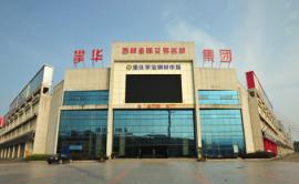 chongqing steel market